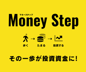 Money Step